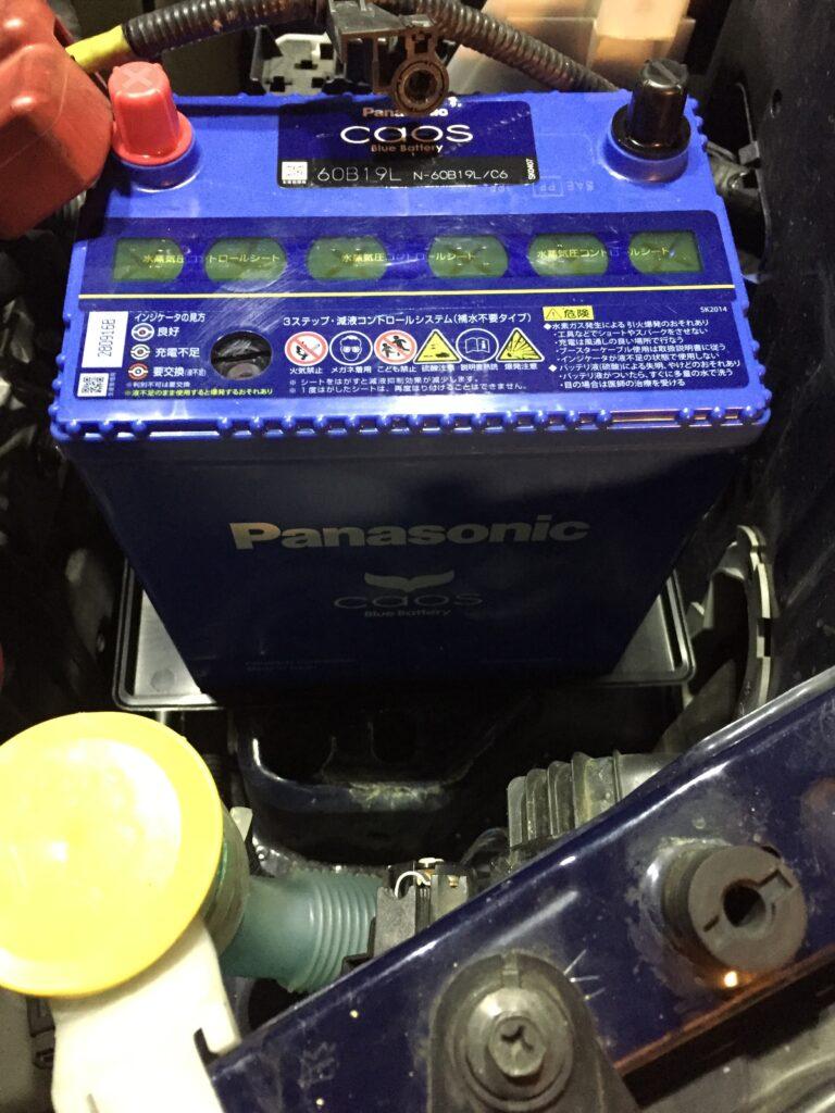 Impreza GDB バッテリー小型化